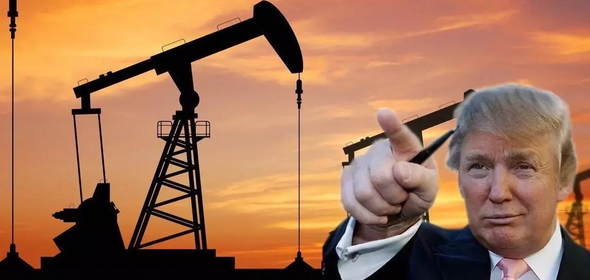 Трамп и нефтяные вышки