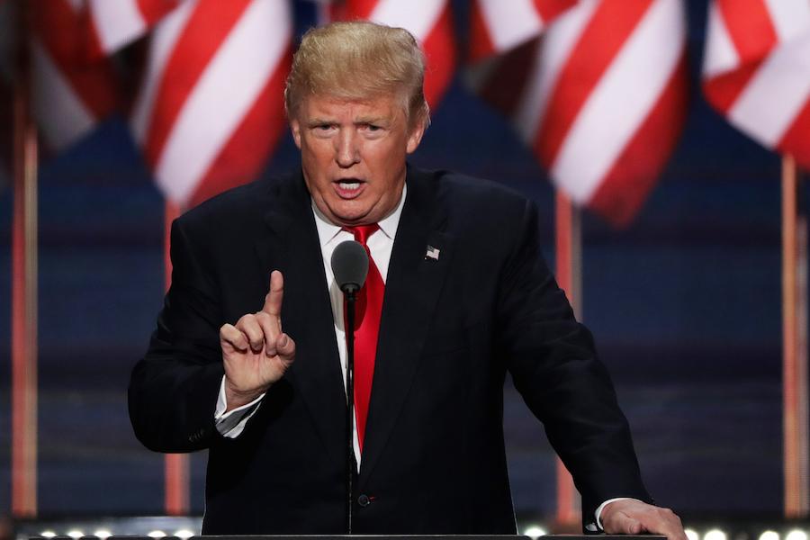 Выступление Трампа