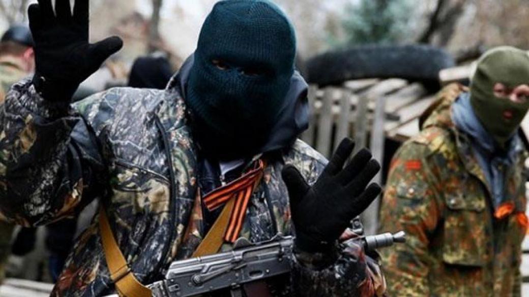 Бойцы ополчения ДНР