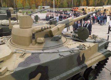 «Деривация-ПВО» на выставке