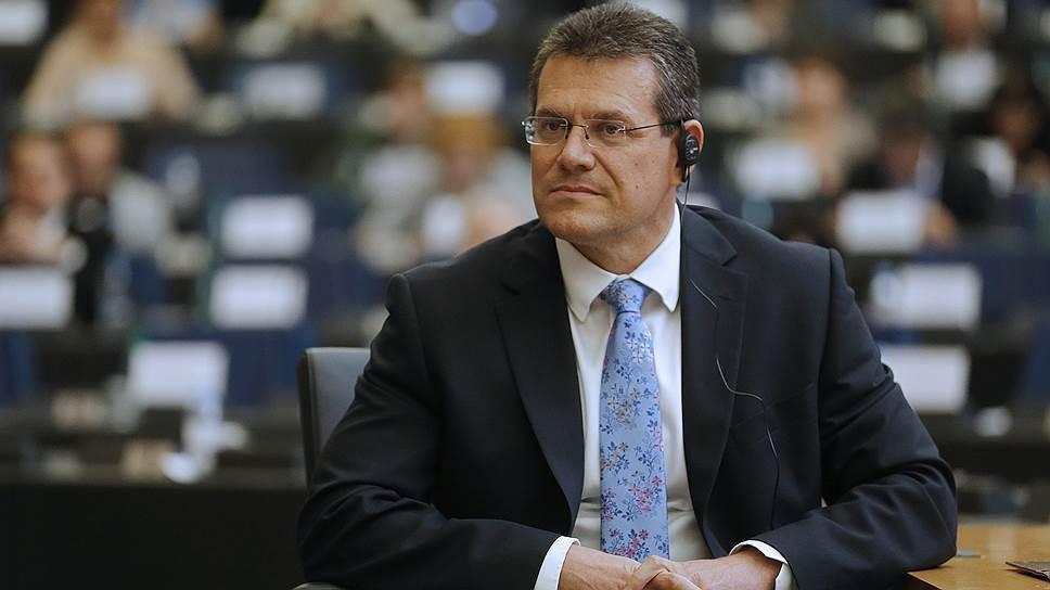 Марош Шефрович