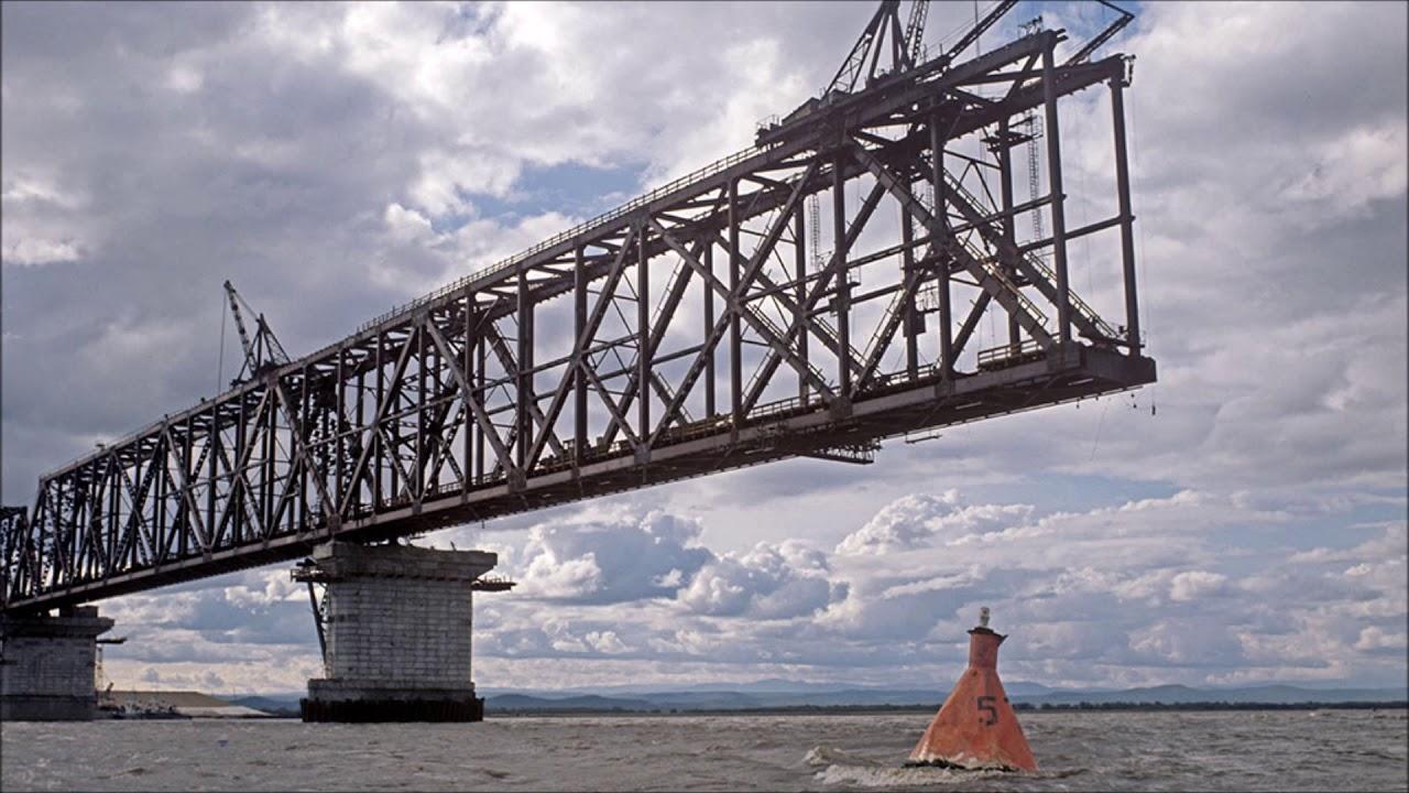 Недостроенный мост через Амур