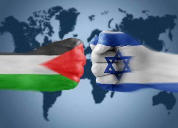Палестина против Израиля