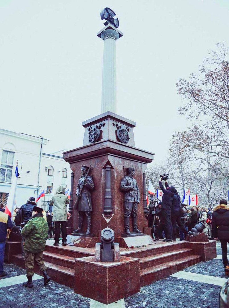 Памятник Народному ополчению всех времен