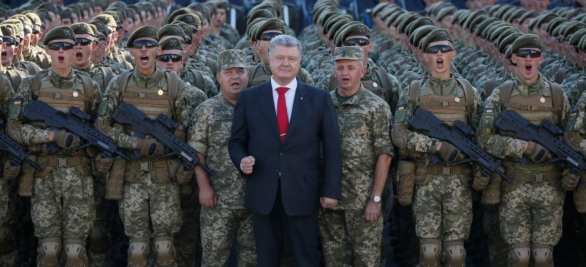 Порошенко и бойцы ВСУ