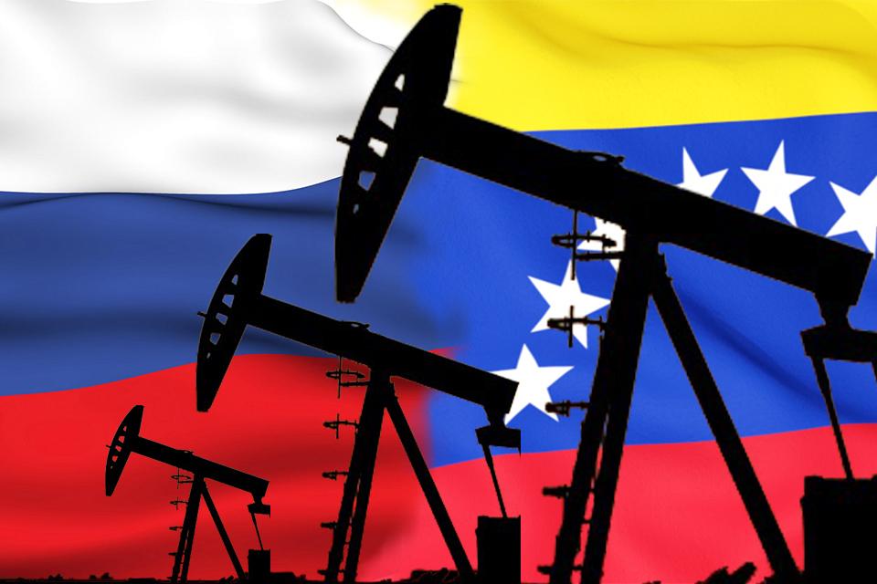 Россия и Венесуэла
