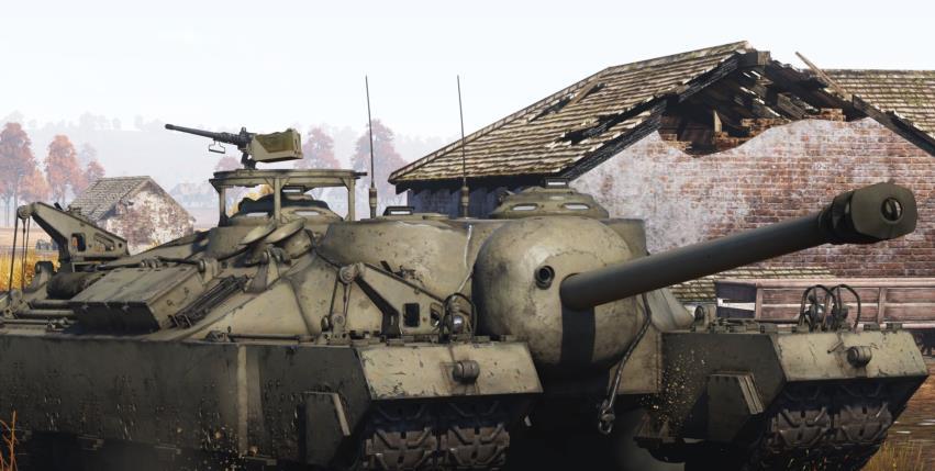 Самоходка Т-28
