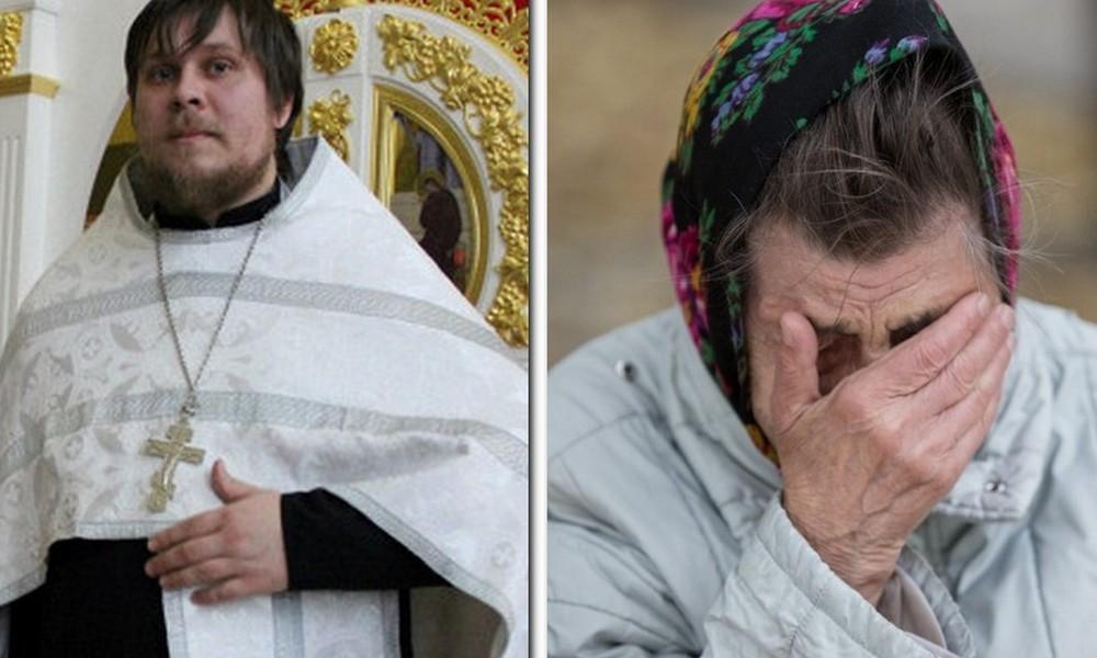 Священник и бабушка