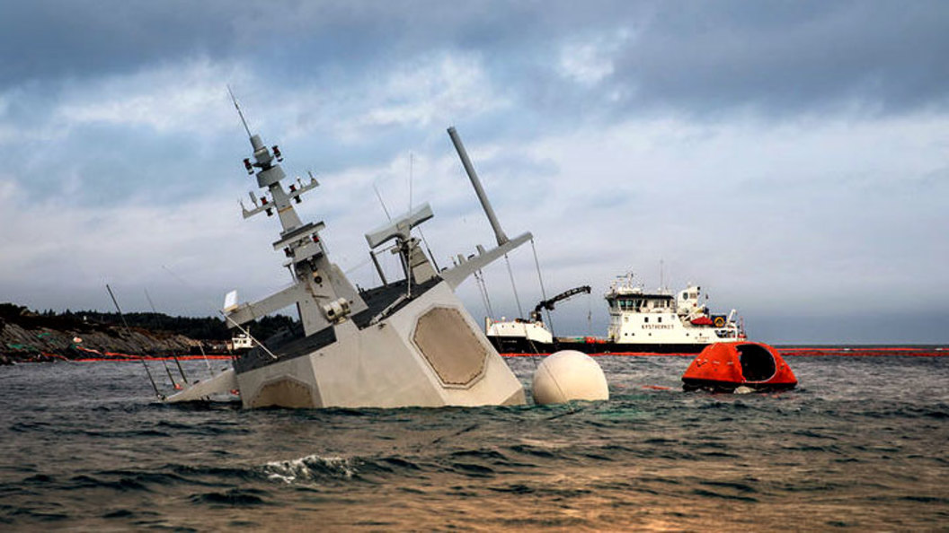 Утонувший фрегат