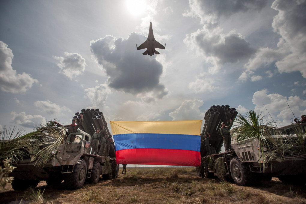 Войска Венесуэлы