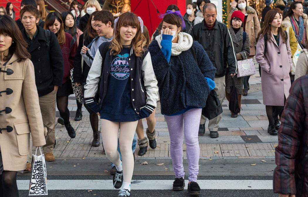 Японцы