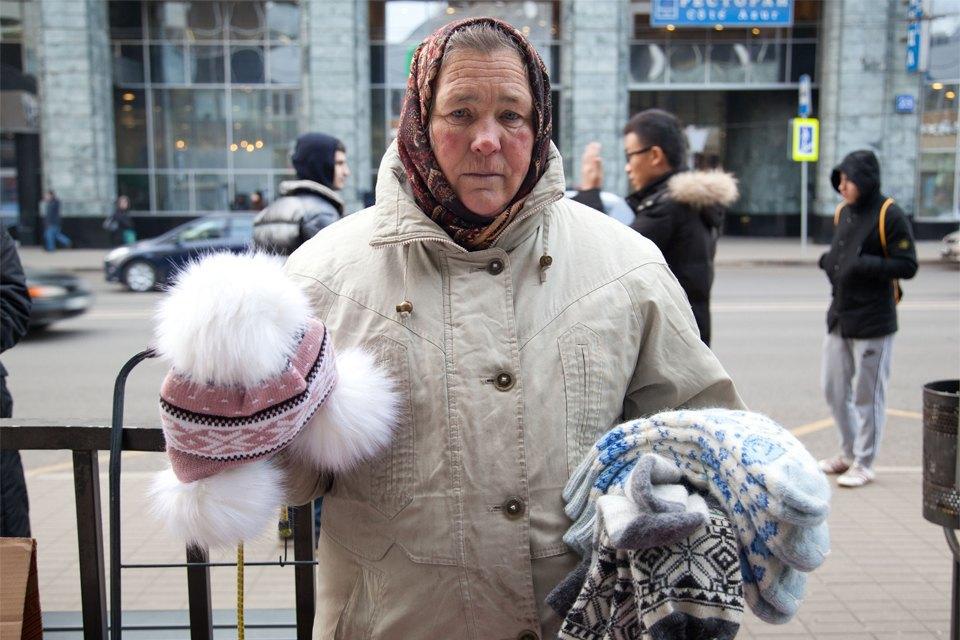 Бабушка-торговка