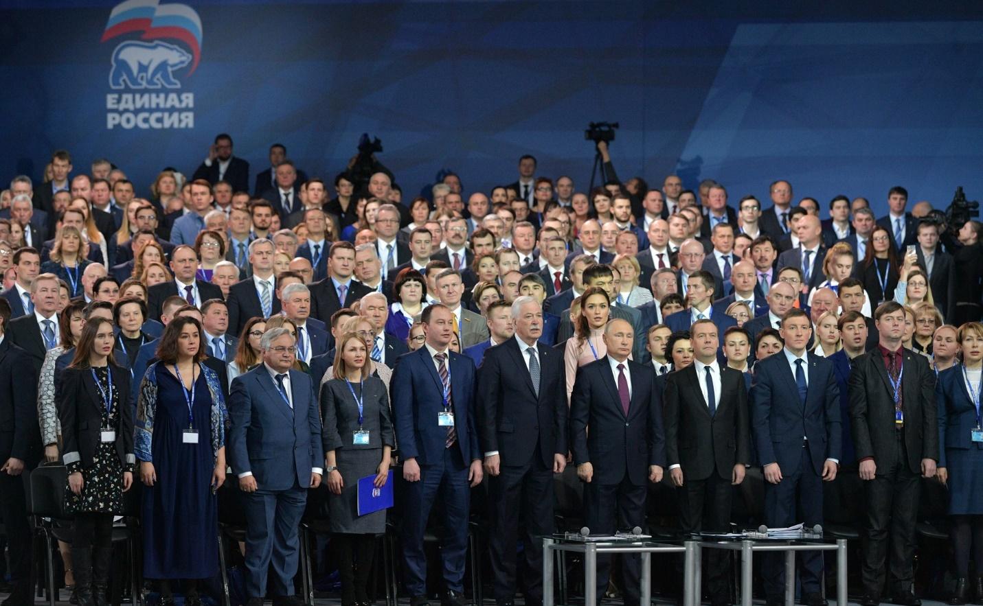 Члены «Единой России»