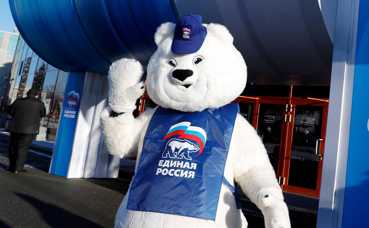 Мишка «Единой России»