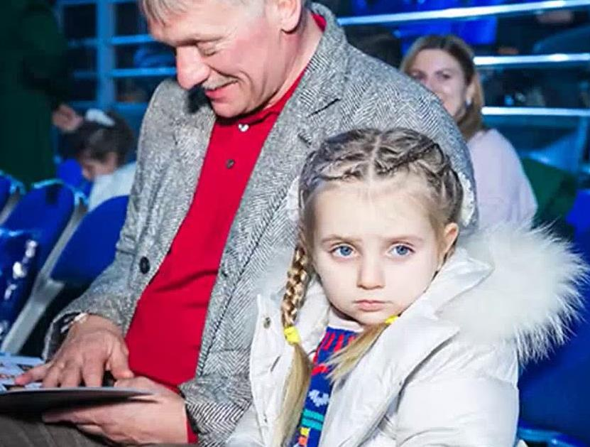 Песков с дочерью