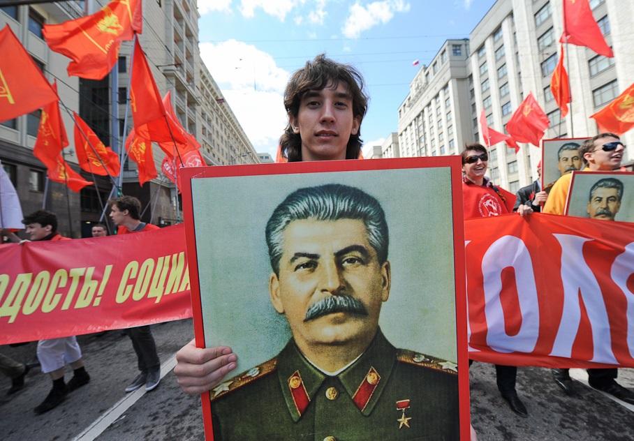 Портреты Сталина 9 мая