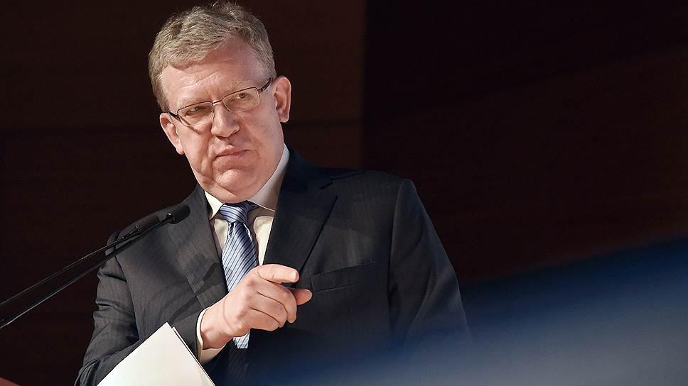 Председатель счетной палаты