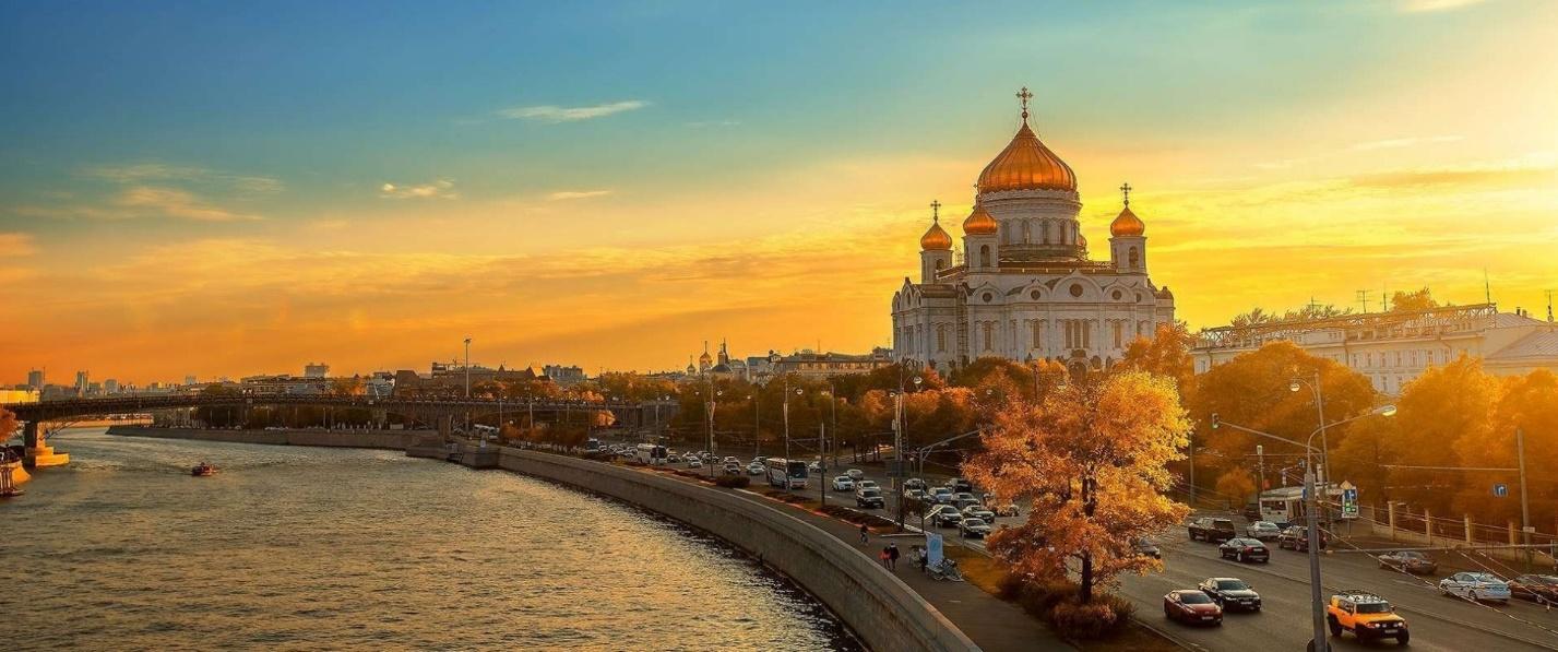 Прекрасная Россия