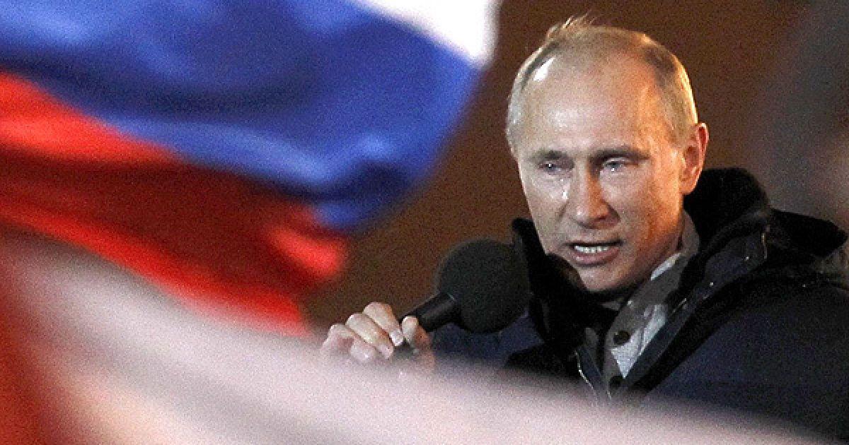 Путин и флаг