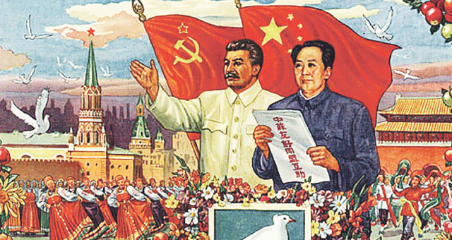 Сталин и Цзэдун