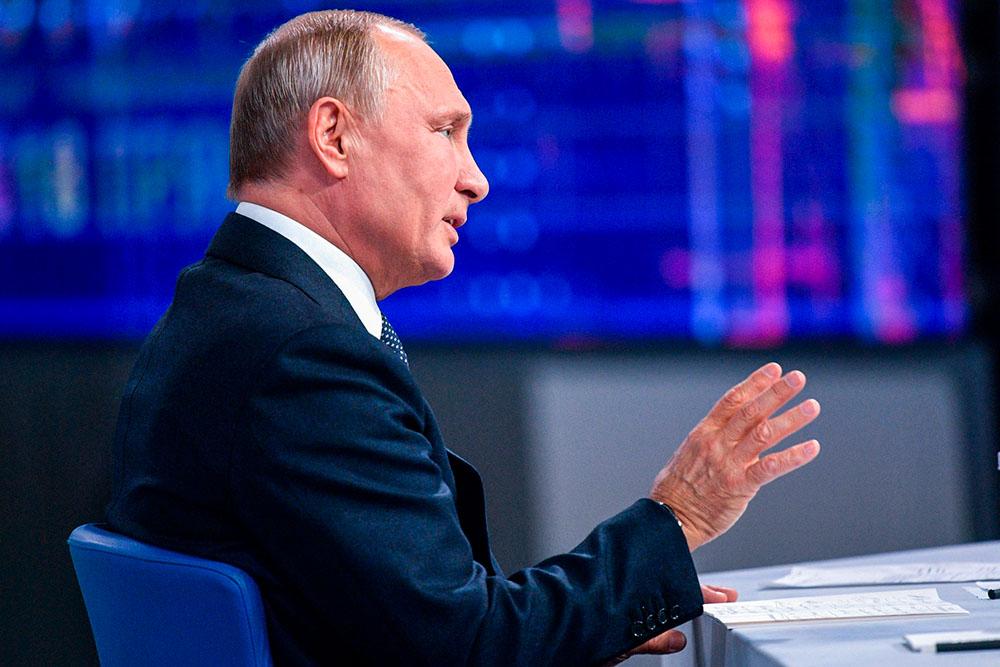 Выступление главы РФ