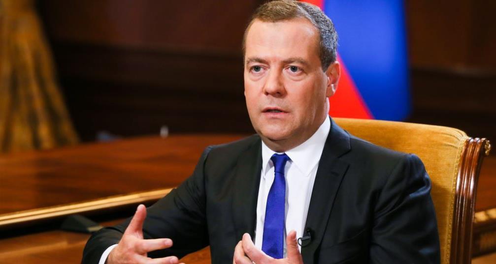Заявление Медведева