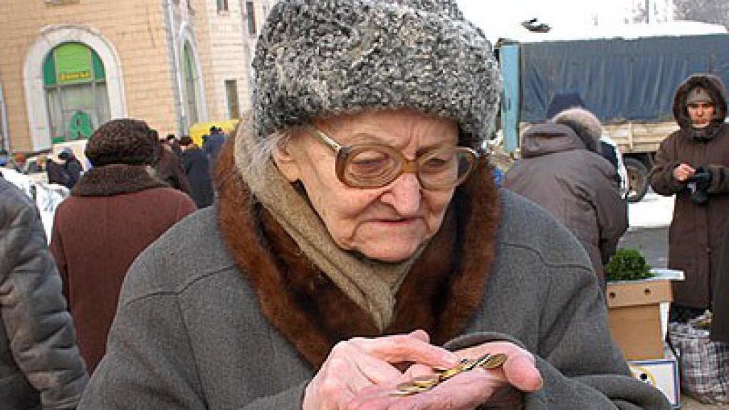 Бабушка с монетами