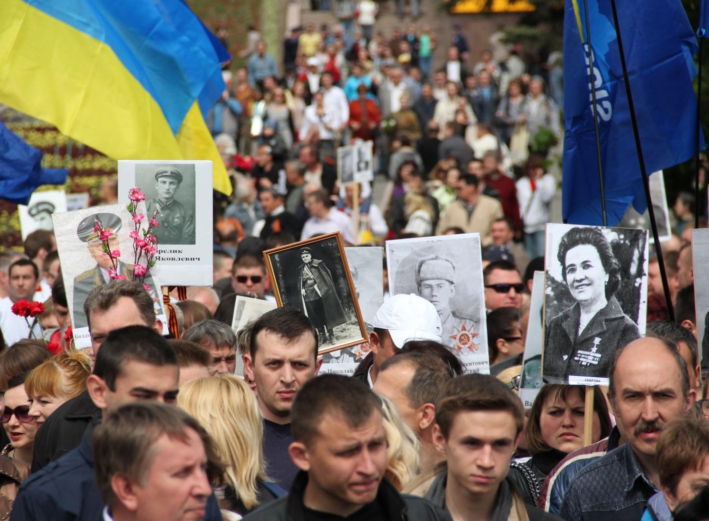 «Бессмертный полк» на Украине