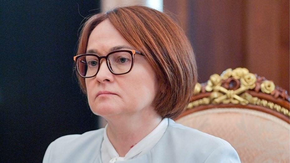 Эльвира Набиуллина, председатель ЦБ РФ
