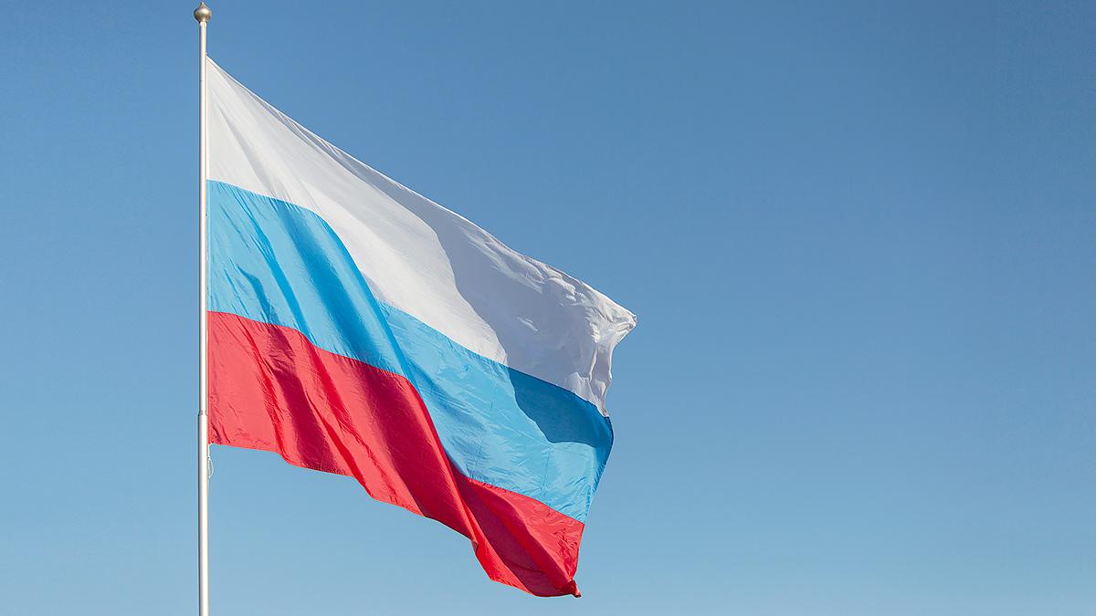 Флаг РФ на ветру