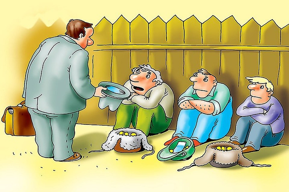 Карикатура на сбор налогов