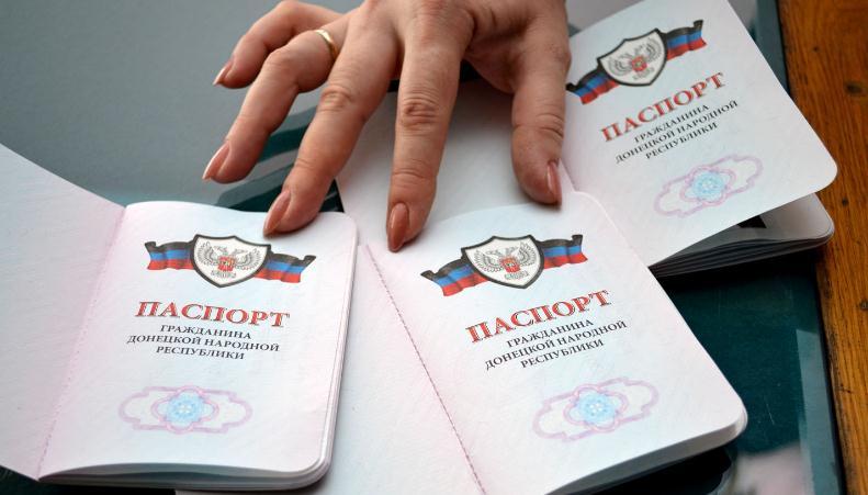 Паспорта граждан ДНР