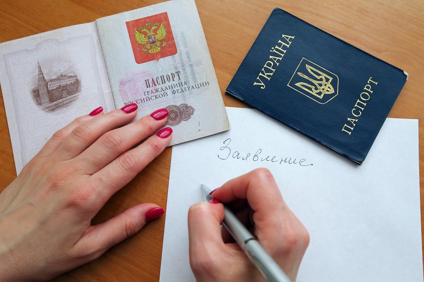 Паспорта и заявление