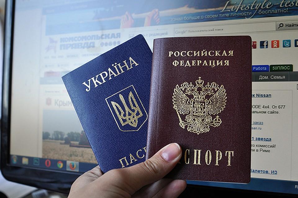 Паспорта на фоне монитора
