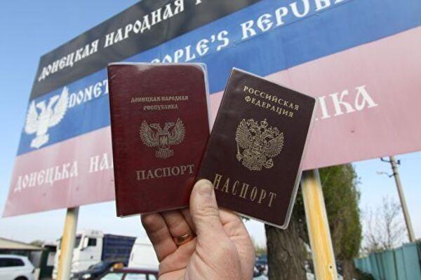 Паспорта жителей ДНР