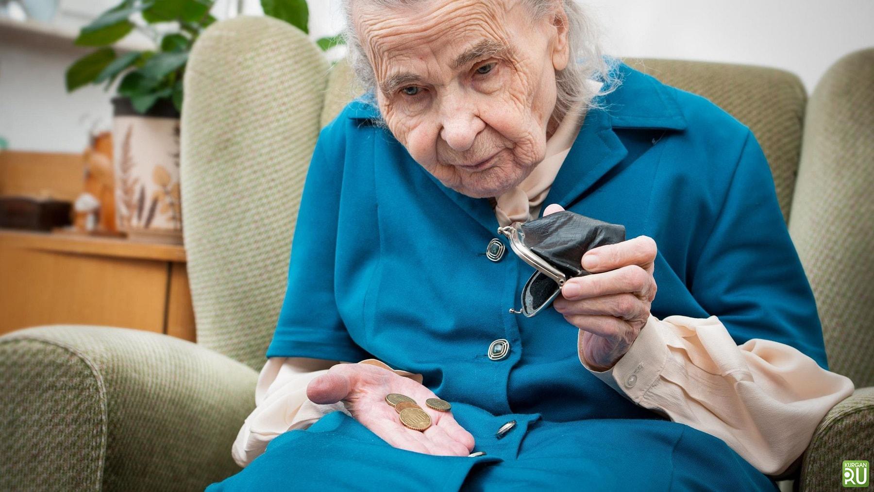 Пенсионерка с монетками