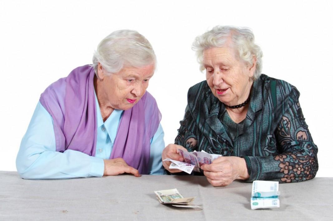 Пенсионерки с деньгами