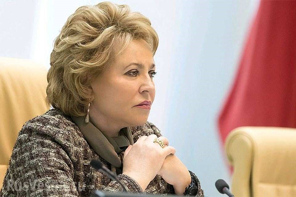 Пресс-конференция Матвиенко