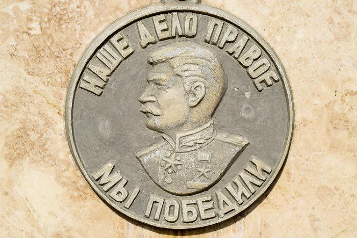 Профиль Сталина