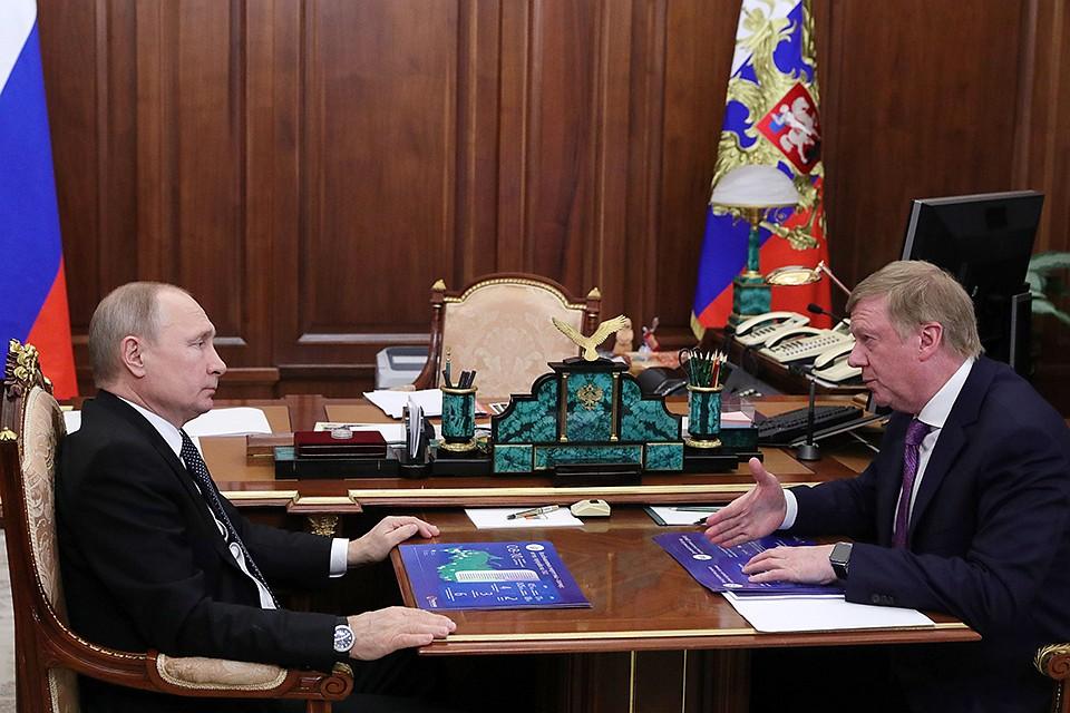 Путин и Чубайс в кабинете