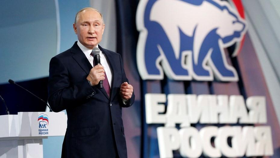 """Путин и """"Единая Россия"""""""