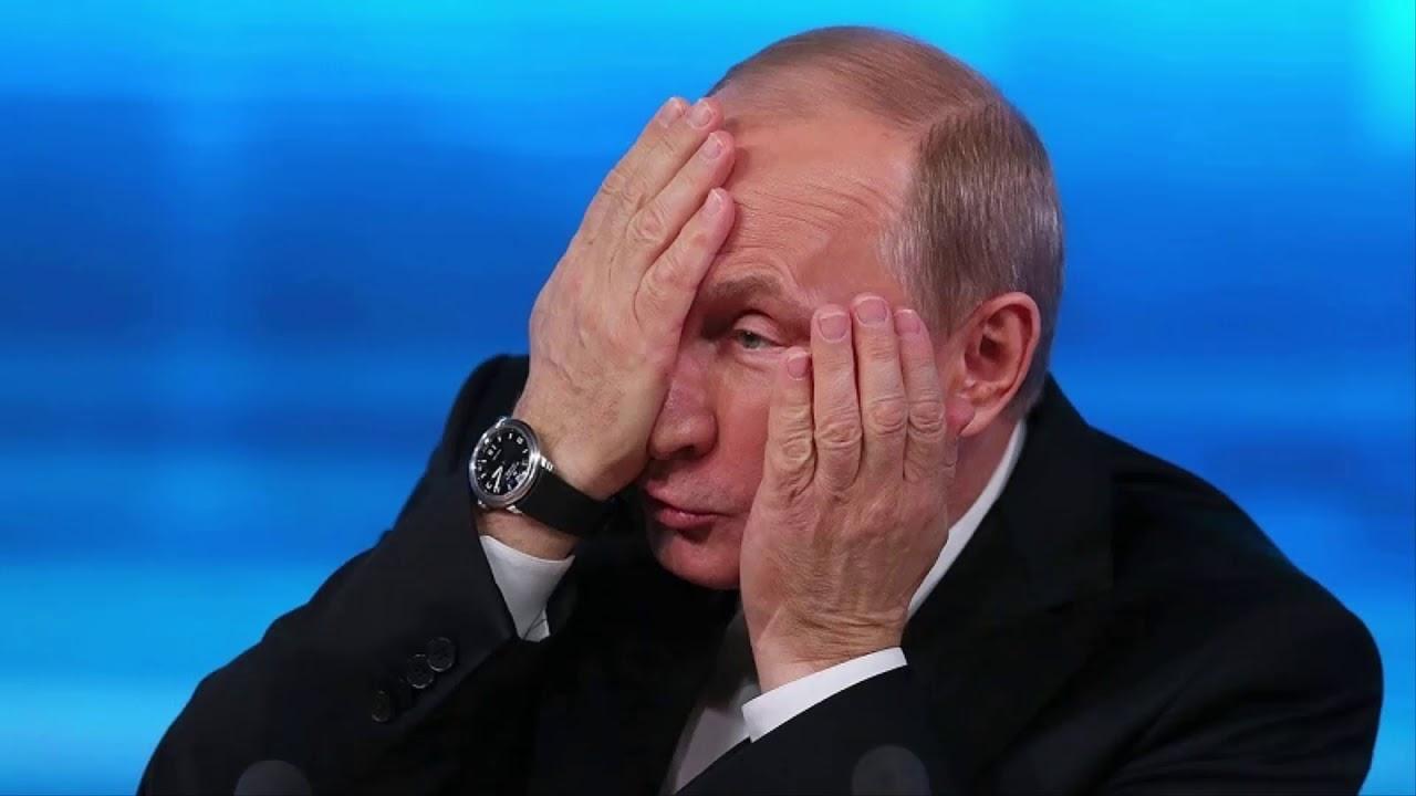 Путин закрывает лицо