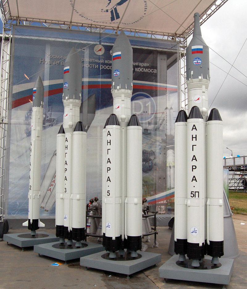 Ракеты «Ангара»