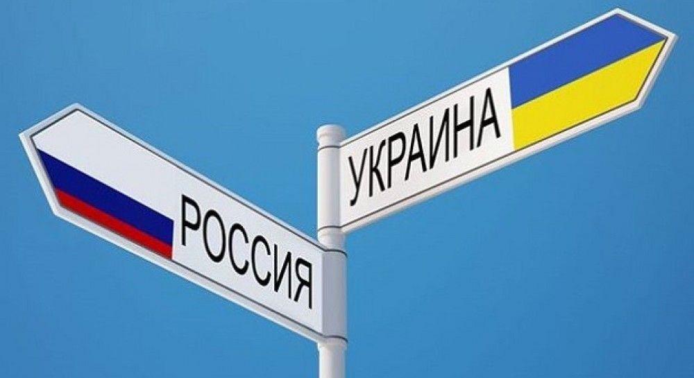 Указатель Россия-Украина