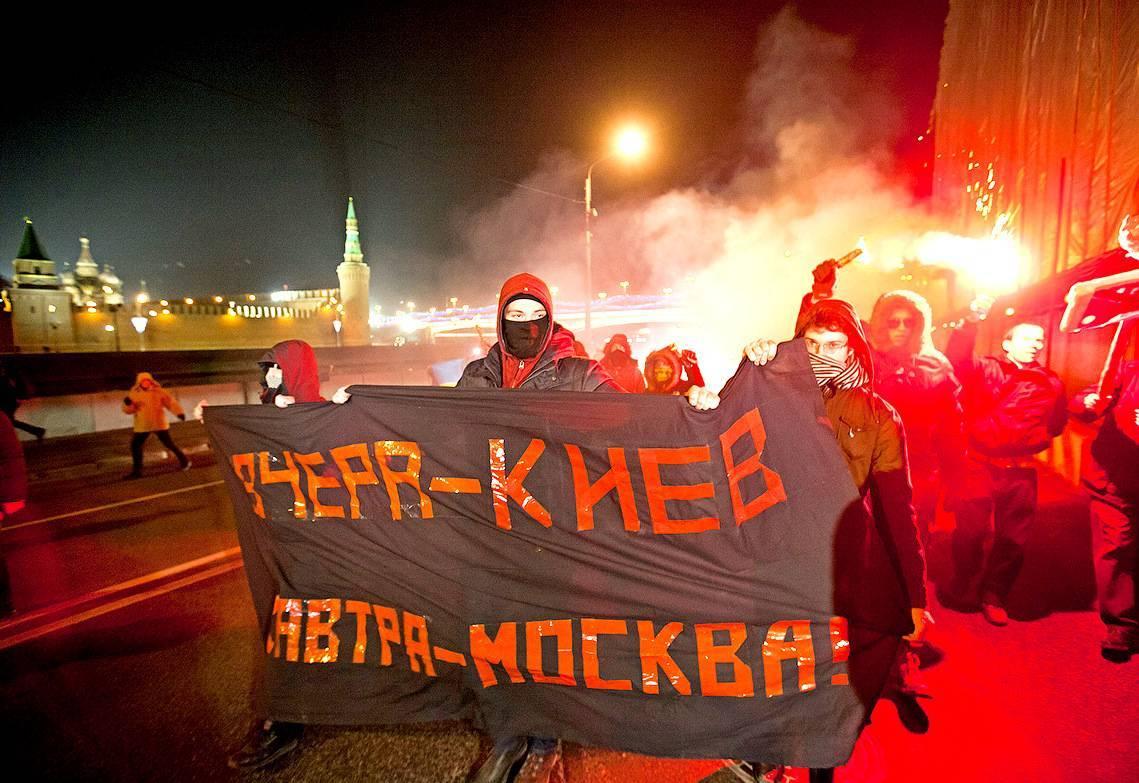 """""""Вчера - Киев, завтра - Москва"""""""