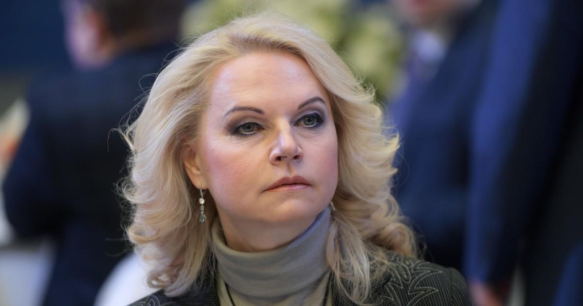 Вице-премьер РФ