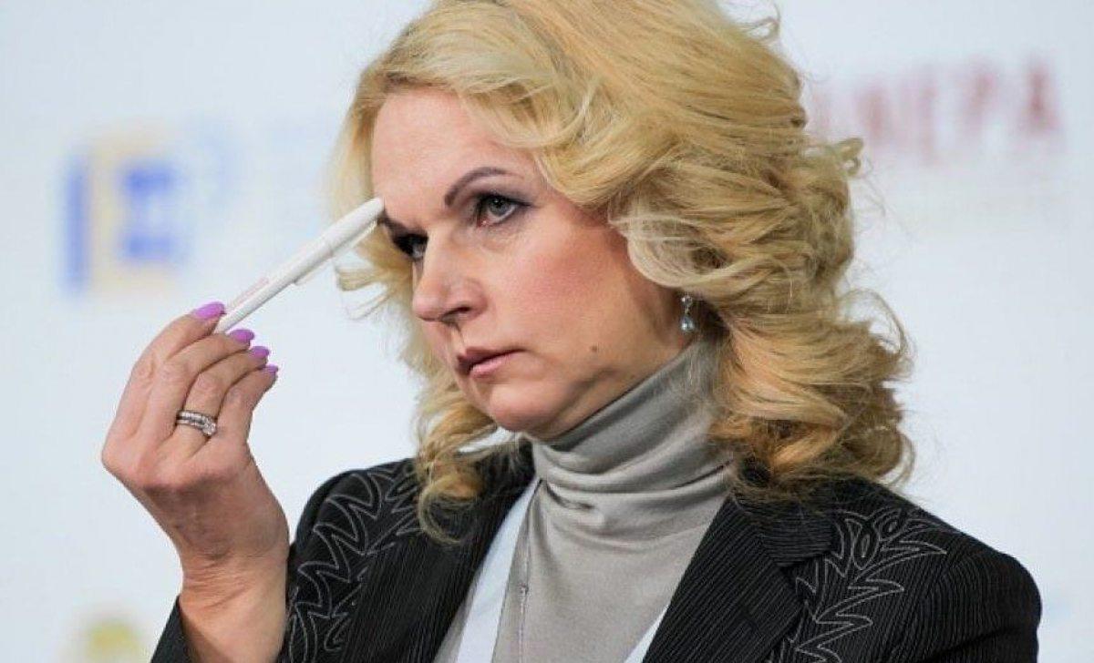 Зампред Правительства России
