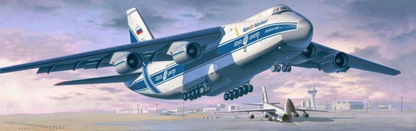 vzlet-an-124