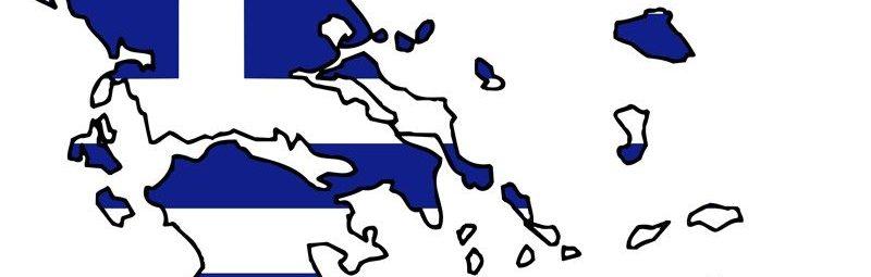 Территория Греции и ее национальный флаг