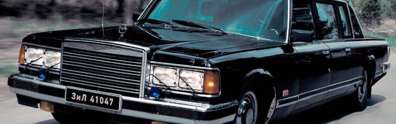 limuzin-zil-41047